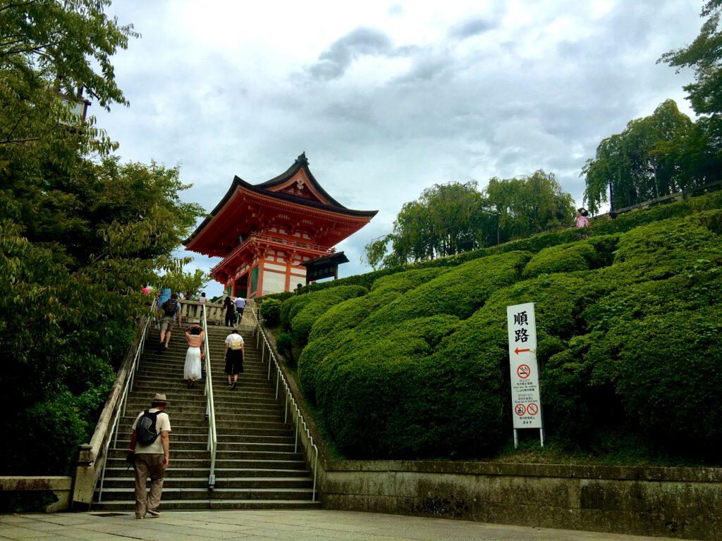 alone in kyoto
